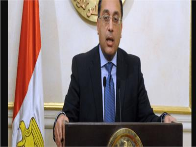 د.مصطفى مدبولى، رئيس مجلس الوزراء