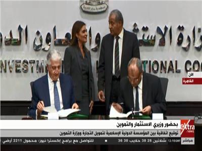 توقيع اتفاقية بين المؤسسة الدولية لتمويل التجارة ووزارة التموين