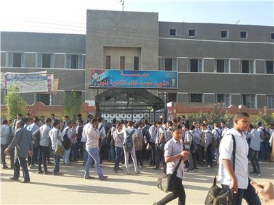 صورة تعبيرية - مدارس أسوان