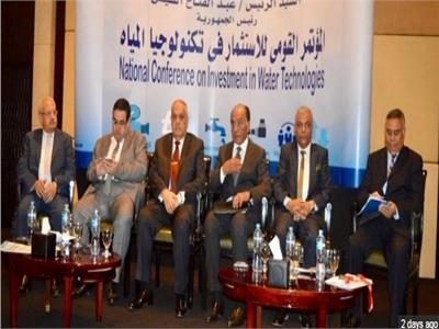 10 توصيات للمؤتمر القومي للاستثمار في تكنولوجيا المياه