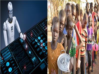 مواجهة «المجاعات» عن طريق تقنية «الذكاء الاصطناعي»