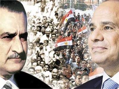السيسي وعبد الناصر