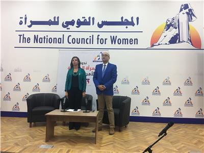 القومي للمرأة يعقد ندوة حول المراة المصرية والأمن الوطني