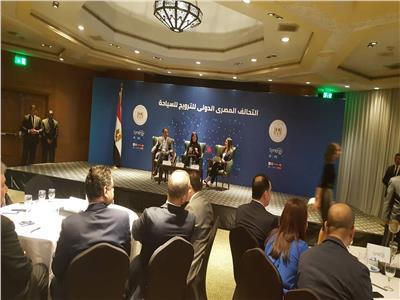 وزيرة السياحة خلال المؤتمر