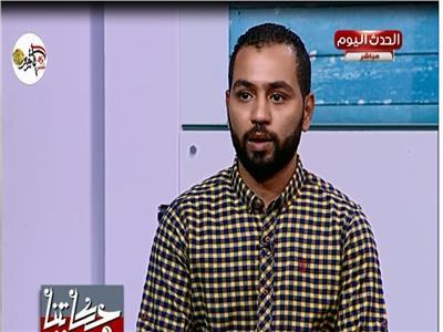 محمد فرغلي مدير السوشيال ميديا ببوابة أخبار اليوم
