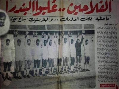 غزل المحلة بطل الدوري 1973