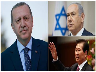 أردوغان ونتنياهو وكيم داي جونج
