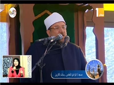 الدكتور مختار جمعة، وزير الأوقاف