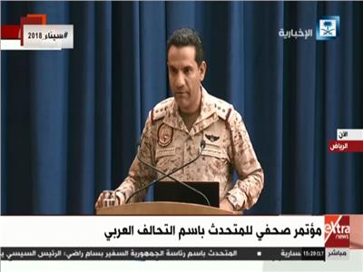 المتحدث الرسمي باسم التحالف العربي العقيد تركى المالكى