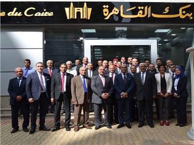 بنك القاهرة يفتتح فرعين جديدين في المهندسين والشيخ زايد