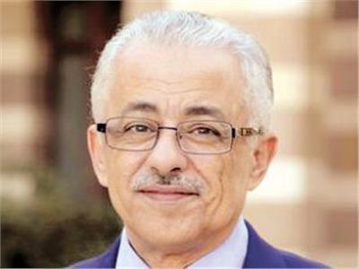 د. طارق شوقي - وزير التربية والتعليم والتعليم الفني