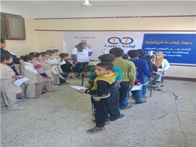 """صناع الخير تطلق حملة """"أولادنا في عنينا"""" بسوهاج"""