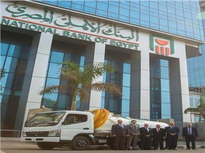 البنك الأهلي المصري يهدي سيارة شفط مياه لمحافظة القاهرة