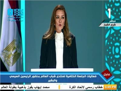 الدكتورة رشا راغب المدير التنفيذي لأكاديمية الوطنية لتأهيل الشباب