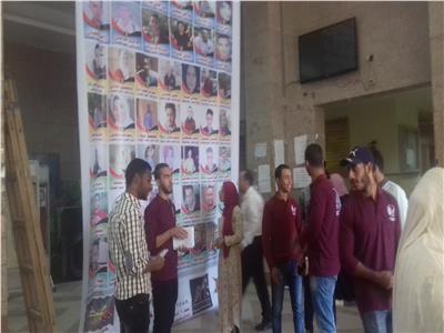 دعاية طلاب جامعة الفيوم