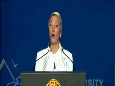 وزيرة البيئة الدكتورة ياسمين فواد