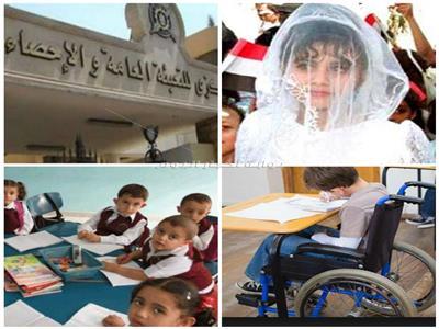 في عيد الطفولة| أطفال مصر في أرقام.. وزواج وطلاق «ملائكة الرحمن»