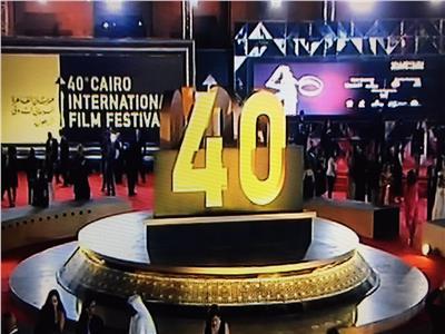 نجوم الفن في مهرجان القاهرة السينمائي