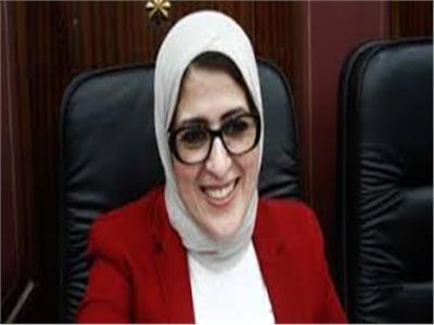 دكتورة هالة زايد وزيرة الصحة