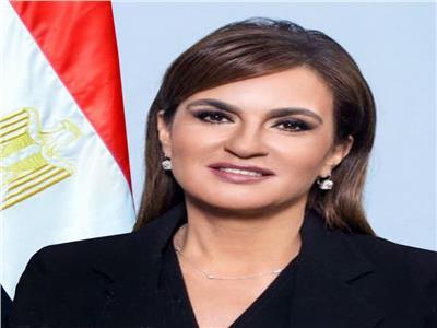وزيرة الاستثمار والتعاون الدولي د. سحر نصر