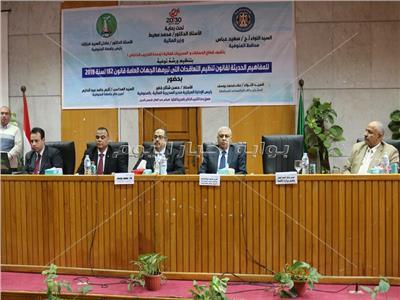 السكرتير العام المساعد يشهد ورشة توعية للمفاهيم الحديثة لقانون 182 لسنة 2018