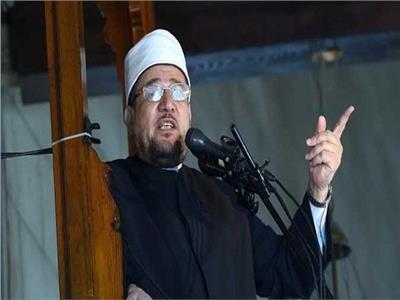 د. محمد مختار جمعة - وزير الأوقاف