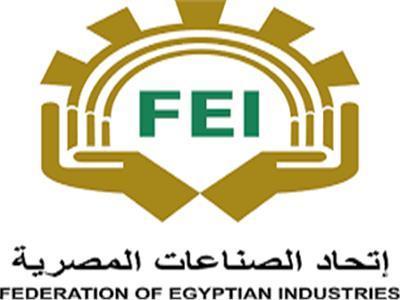 إتحاد الصناعات المصرية