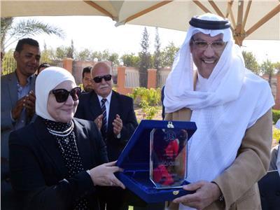 تكريم السفير السعودي خلال زيارته لذوي الاحتياجات الخاصة بـ«هابي وورلد»