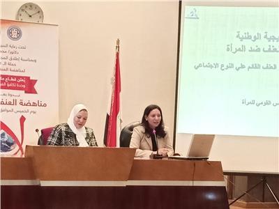 القومي للمرأة يعقد لقاء توعويا للعاملين بوزارة المالية