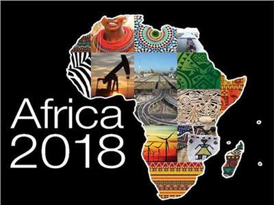 """منتدى """"إفريقيا 2018"""""""