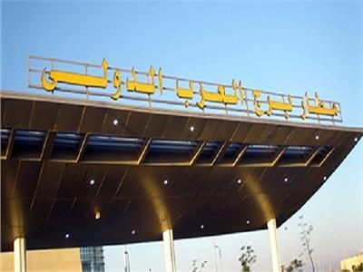 إحباط محاولة تهريب حقن البشرية ممنوع تداولها بمطار برج العرب بوابة