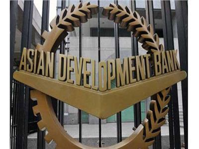 البنك الاسيوى للاستثمار فى البنية التحتية ا