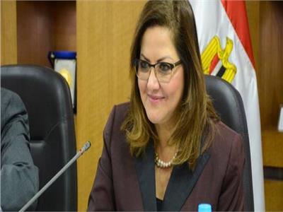 وزيرة التخطيط د.هالة السعيد