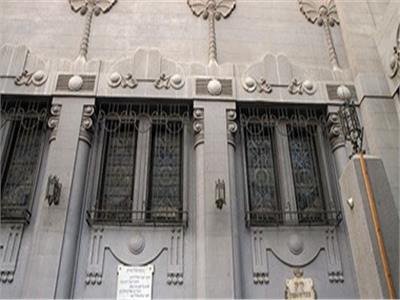 ترميم التراث اليهودي