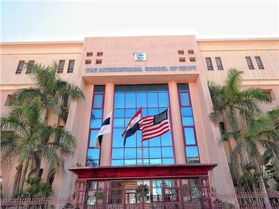 المدرسة المصرية الدولية الحكومية بالتجمع الخامس