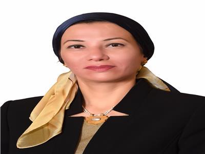 د. ياسمين فؤاد