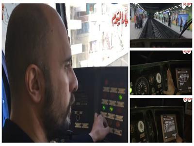 سائق مترو: أتعامل مع الانتحار بهذه الطريقة.. والاحتكاك بالركاب «الأصعب»