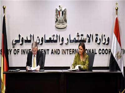 مصر والمانيا توقعان اتفاقيتين للتعاون الفنى والمالى بقيمة 150.5 مليون يورو