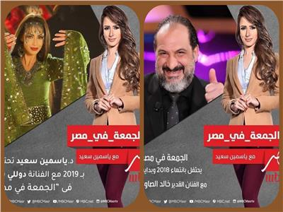 خالد الصاوي ودوللي شاهين
