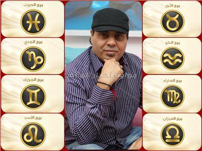 محمد فرعون خبير الابراج