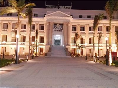 جامعة بنها تنظم المؤتمر الدولي لتطوير التعليم العالي 22 يناير