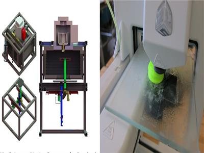 طباعة الزجاج 3D