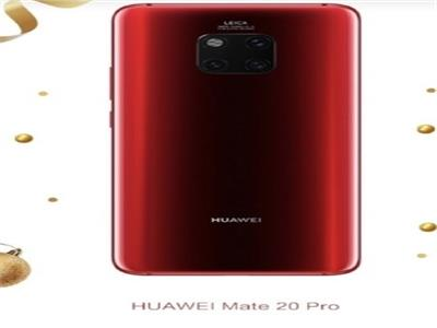 النسخة الحمراء من هاتف Mate 20 Pro Huawei