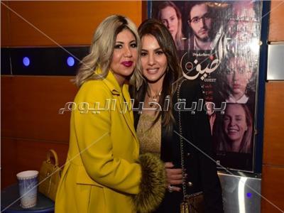 دينا فؤاد وبوسي شلبي