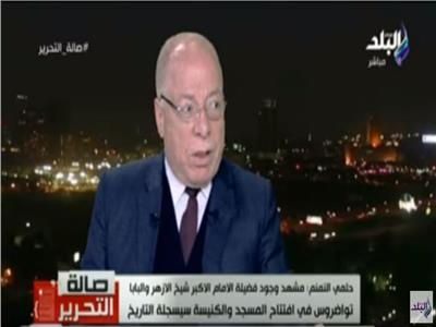 حلمي النمنم وزير الثقافة السابق