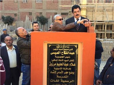 علاء عبدالحليم مرزوق محافظ القليوبية