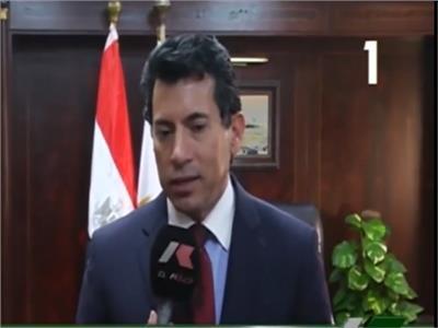 الدكتور أشرف صبحي