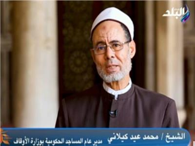 الشيخ محمد عيد كيلانى
