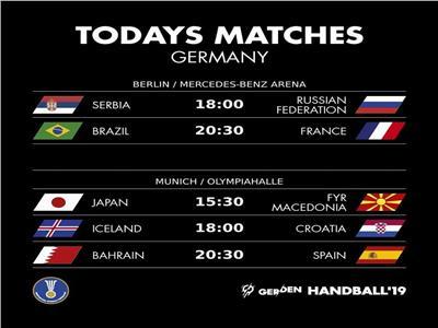 جدول مباريات اليوم