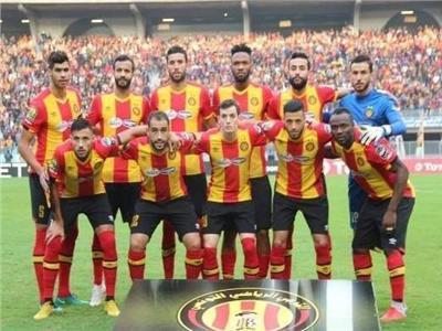 فريق الترجي الرياضي التونسي